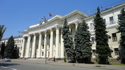 Волгоград - все дома