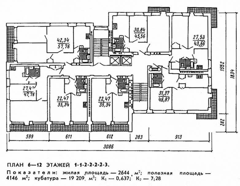 Планировка. Типовой жилой дом серии Щ5416