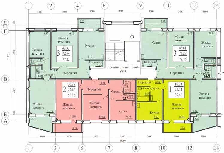 Типовой жилой дом серии 90л-05.1 планировки квартир, фото.