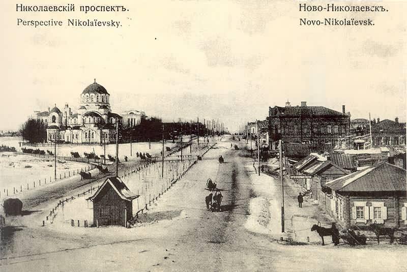 Николаевский проспект (город Новосибирск)