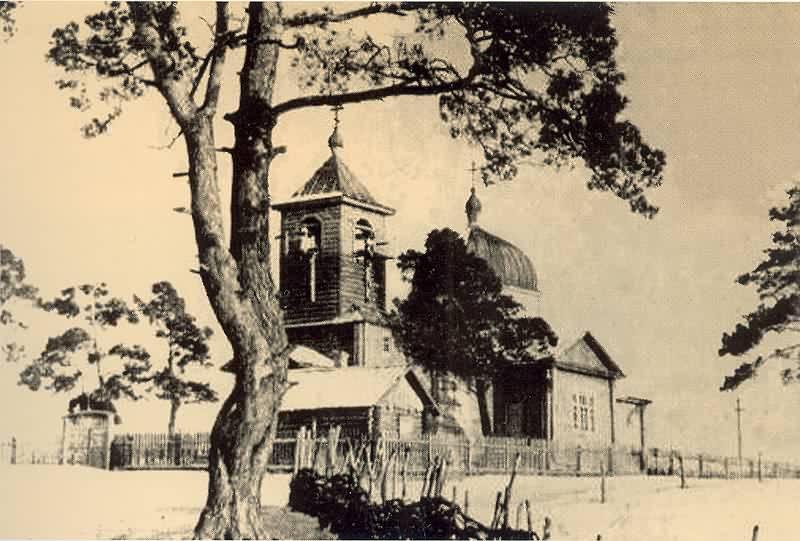 Советская, 91 – Вознесенский кафедральный собор  (Новосибирск)