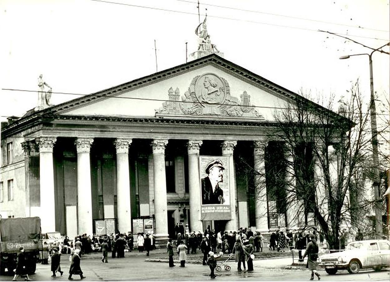 ДК имени Горького (1957)