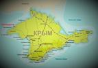 Республика Крым - все доиа