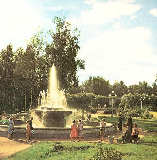 Сквер Верхней зоны (ныне Павлова), 1964, И. Моторин