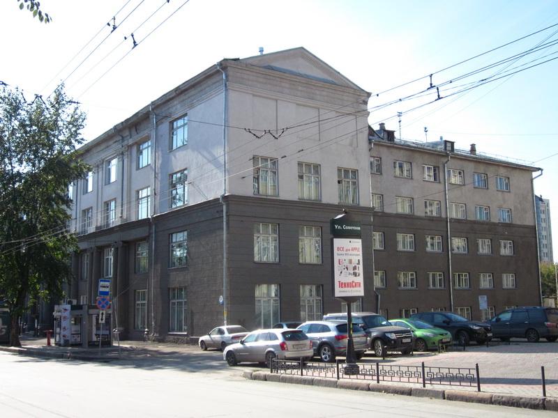 Здание «Сибдальгосторга» (улица Советская, 31)