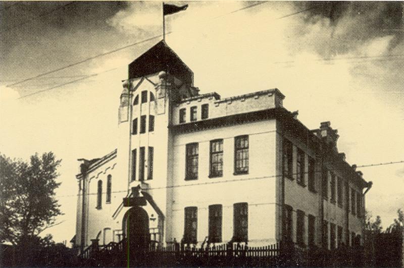 Новосибирск,Начальное училище (улица Советская, 93).