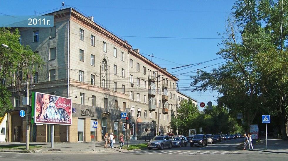 Советская ул, 32