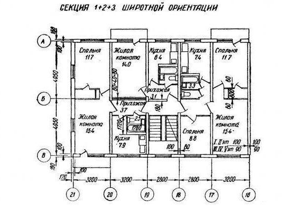 Типовой жилой дом серии П-35