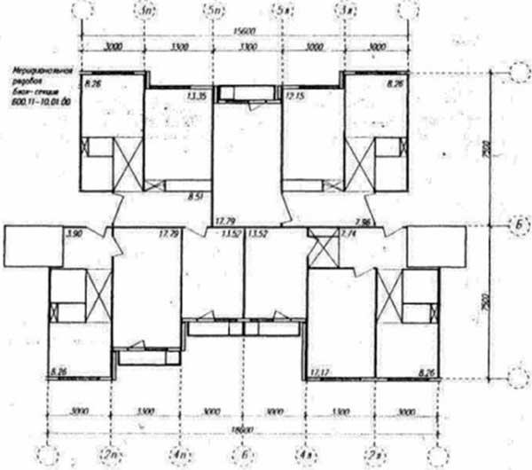 Типовой жилой дом серии 600.11
