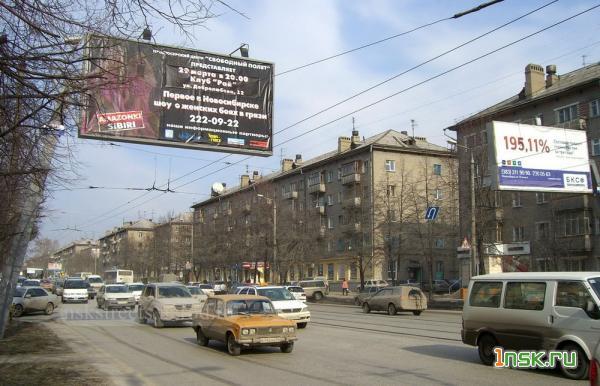 1-447С внешний ид, фасад. Ул Большевисткая Новосибирск